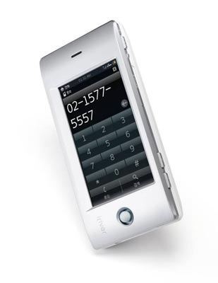 iriverphone.jpg