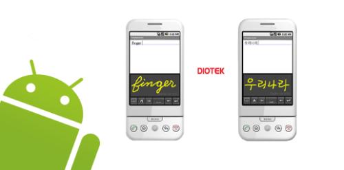 android-diotek1