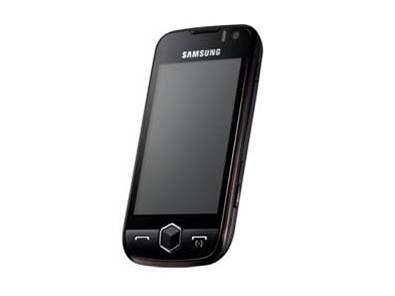 samsung_s8000