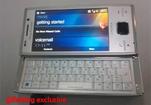 Vulcan_silver_1.jpg
