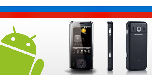 android-rusiaphone-mobinnovaIce.png